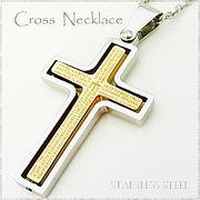 ステンレス ネックレス クロス 十字架 リバーシブル シルバー ゴールド レディース メンズ アクセサリー