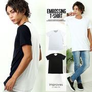 【improves】半袖エンボス加工背面切替Tシャツ