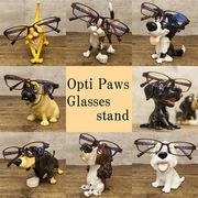 【8種類の可愛いねこちゃんとワンちゃん 眼鏡置き】 オプティパウ アニマル メガネスタンド♪