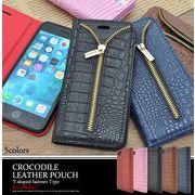 iPhone SE2(第二世代) アイフォン スマホケース iphoneケース 手帳型 iPhone7/8 クロコダイルレザー