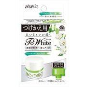 トワイト液体かえハーバルフルーティ―の香り 65ML【 アース製薬 】 【 芳香剤・タンク 】