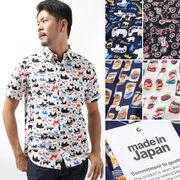 【2017SS新作】 メンズ 国産 総柄シャツ / 日本製