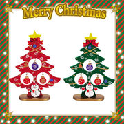 スノー&スター ミニクリスマスツリー