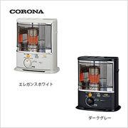 CORONA(コロナ) ポータブル石油ストーブ(反射型) SX-E2417Y-W/SX-E2417Y-HD