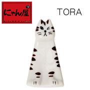 「にゃん屋」★わんぱく猫箸置 TORA
