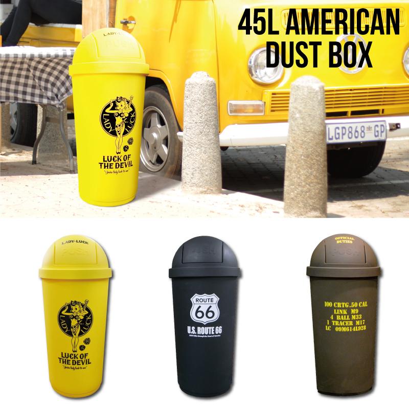 45L AMERICAN  DUST BOX