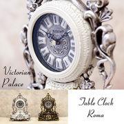 【置時計】ビクトリアンパレス テーブルクロック ★ローマ♪