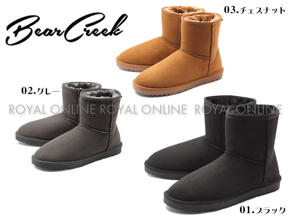 S) 【BearCreek】 BC-513 プレーントゥ ムートンブーツ 全3色 メンズ