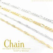 ★L&A original chain★切り売り★最高級鍍金★きれいめハンドメイド用♪デザインチェーン♪