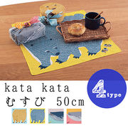 kata kata むすび 風呂敷(50cm/4種) レディース ふろしき コットン レトロ モダン 雑貨