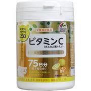 ※おやつにサプリZOO ビタミンC 75日分 150粒入