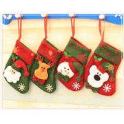 2017冬 雑貨 飾り付け 靴下 クリスマス 装飾 クリスマスツリー クリスマスパーティー