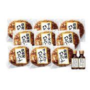 【御歳暮】丸大食品 鉄板焼ハンバーグセット MHB-35【11月下-12月20日限定】【代引不可】送料無料