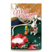 世界最小級のクリスマスプレゼント☆nanoblockクリスマスカード【クリスマスうさぎB】