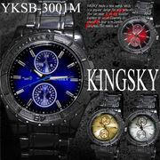 【選べるケース有or無】  腕時計 男性用 マットベゼル ブラック メタルバンド ウォッチ◇YKSB-3001M