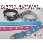 ドロップシッピングOK★3Dドッグカラー(犬用首輪) 夜光るスパイクカラー 4色 Sサイズ