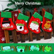 クリスマスの靴下/ ツリーのオーナメントにも◎ファブリック製/ 4種