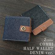 財布 二つ折り ハーフウォレット デニム コンビ 収納力あり メンズ レディース キーズ Keys