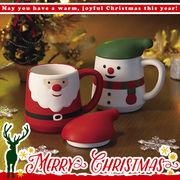 ★2017クリスマス★フタ付マグカップ(クリスマス)