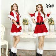 クリスマス衣装 レディース コスプレ衣装  39# 26#  サンタコスチューム