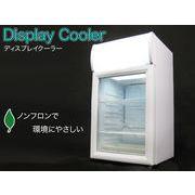 業務用冷蔵庫【白】 SC40B-1