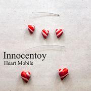 【SALE】Innocentoy ハートモビール