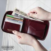2つ折り財布 レディース メンズ HANSMARE ZIPPY MEDIUM WALLET 天然牛革 財布 二つ折り財布
