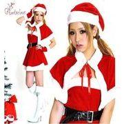 ★★クリスマス服 ☆レディース誘惑制服  仮装 サンタ衣装 コスチューム  コスプレ