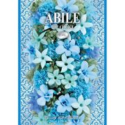 アービレ(カタログギフト)2600円(税抜)Aコース 包装無料