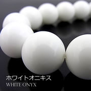 ホワイトオニキス(人工石)【丸玉】14~14.5mm【天然石ビーズ・1連販売・ネコポス配送可】