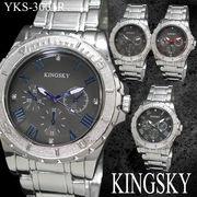【選べるケース有or無】  腕時計 アラビア文字 男性用 シルバー メタルバンド ウォッチ◇YKS-3001R