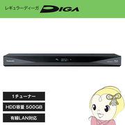 DMR-BRS530 パナソニック ブルーレイディスクレコーダー500GB ディーガ 1チューナー 有線LAN対応