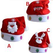 ★クリスマス飾り★ 可愛い子供用(2-8歳)クリスマス帽子