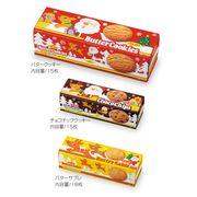 クリスマス クッキー /クリスマス Xmas クッキー お菓子 ギフト
