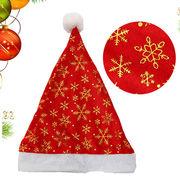 サンタ帽子 雪の結晶プリントきらきらゴールド シルバー/ 大人サイズ2色 クリスマス
