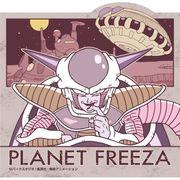 《コレクション》ドラゴンボールZ トラベルステッカー/フリーザ 惑星