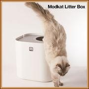 Modkat LitterBox(モデキャットリターボックス)