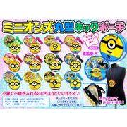 【予約可】 ミニオンズ丸型ネックポーチ /ミニオンズ ポーチ コインケース キャラクター