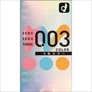 オカモトゼロゼロスリー3色カラー 【 オカモト 】 【 コンドーム 】