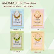 入浴剤 アロマドール 4種 /日本製