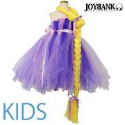 KIDS★三つ編み付き 塔の上のお姫様ドレス衣装セット【キッズコスチューム】《半額/決算大セール》