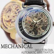 自動巻き腕時計 ATW033 無反射コーティングブルーガラス シンプル スケルトン 機械式腕時計 メンズ腕時計