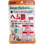 ディアナチュラスタイル ヘム鉄×葉酸+ビタミンB6・B12・C 60日分 120粒入
