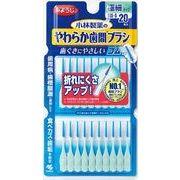 やわらか歯間ブラシ SSS-Sサイズ 【 小林製薬 】 【 フロス・歯間ブラシ 】