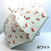 【晴雨兼用】【長傘】UVカット率99%★キンギョ柄大寸晴雨兼用ジャンプ傘