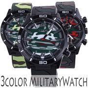 シンプル3針 迷彩柄ラバーベルトのミリタリーメンズウォッチ メンズ腕時計 AV033