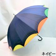 【雨傘】【長傘】14本骨14色レインボージャンプ傘