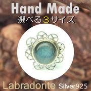 リング / LB-R7 ◆ Silver925 シルバー ハンドメイド リング ラブラドライト