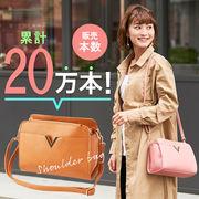 【定番売れ筋】V字金具  ショルダーバッグ [シスター] / レディース バッグ A5 プチプラ