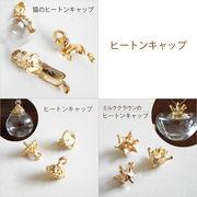 単価12.8円より♪ヒートンキャップ10個♪猫・ネコ・ミルククラウン・王冠/1212